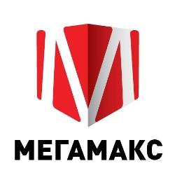 МЕГАМАКС