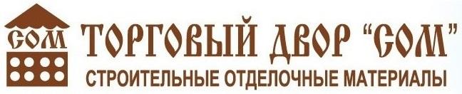 """ООО Торговый Двор """"СОМ"""""""