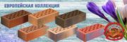 Голицынский керамический завод